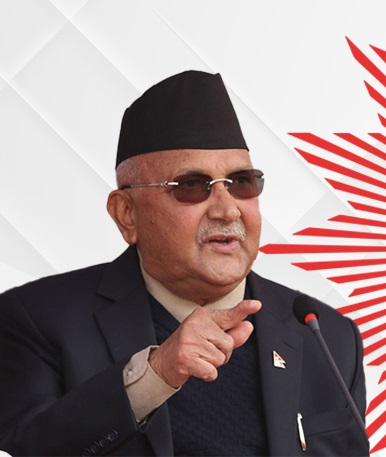 PM Oli to take oath of office and secrecy today