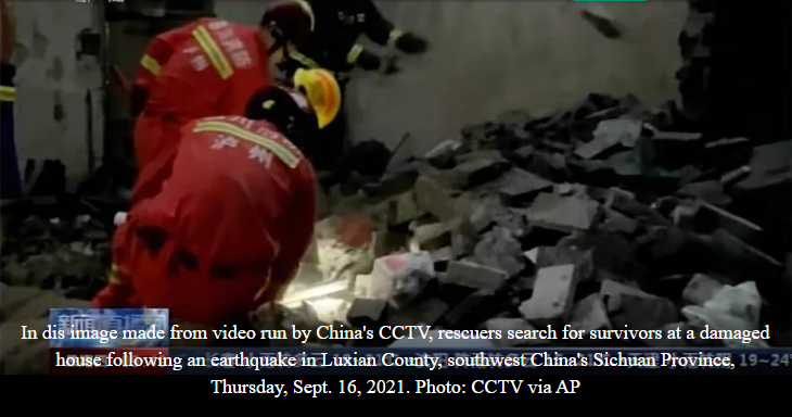 Southwest China Earthquake Collapses Homes, Kills At Least 3