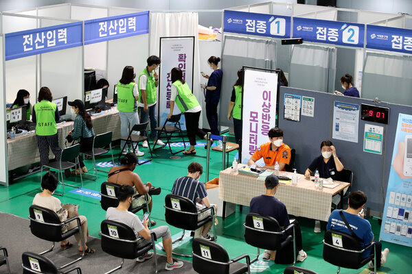 Booster shots to roll out in South Korea