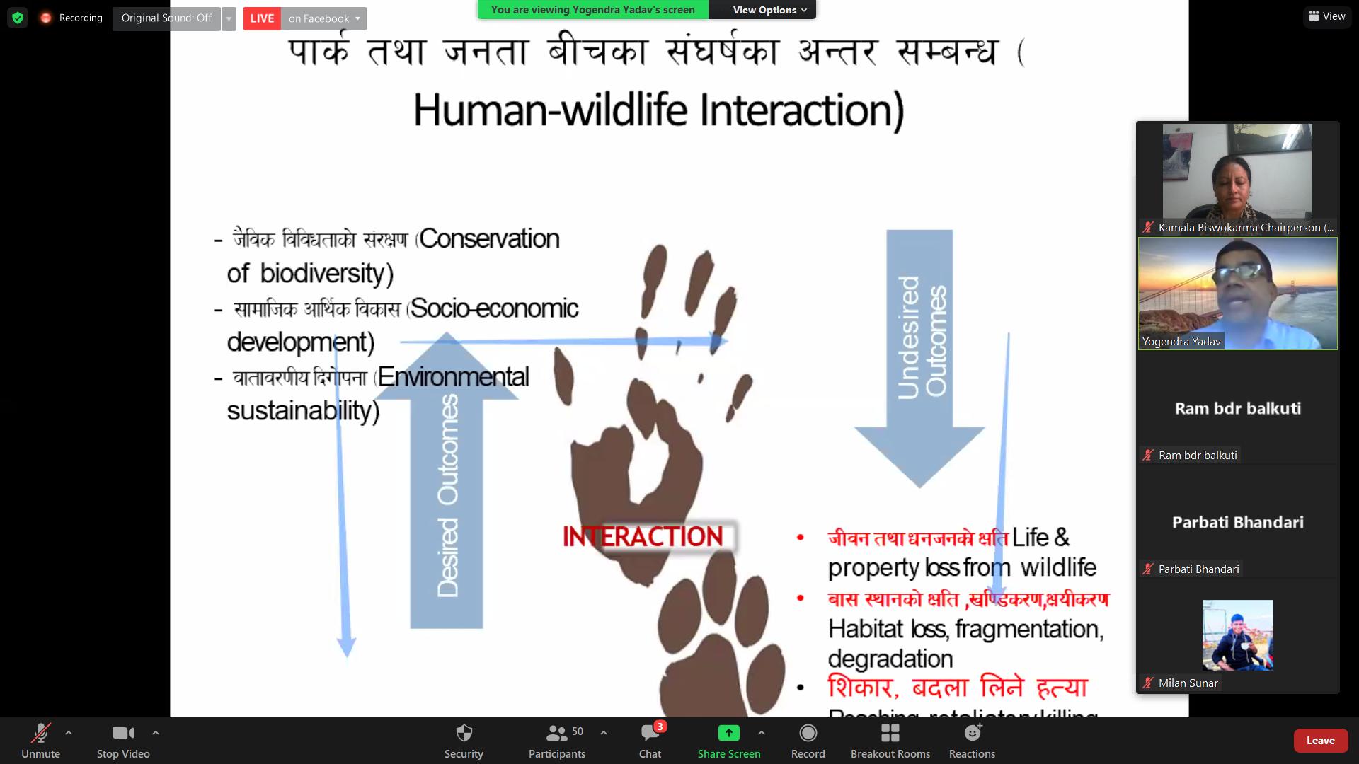 The highest risk areas for parks and conservation areas are Chitwan National Park and the Chepangs in the intermediate zone