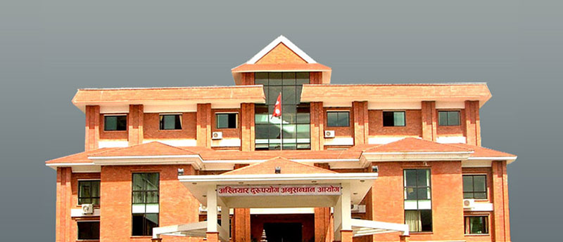 CIAA files corruption case against office assistant for amassing assets worth Rs 89.85 million illegally