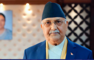 PM Oli directs not to hike medical education fee