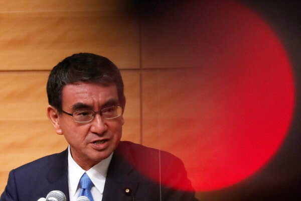 Who will be Japan's next prime minister?