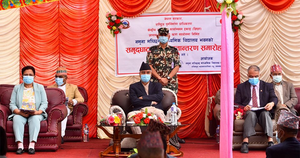 PM Deuba Urges All To Focus On Delivering Accessible, Quality Education