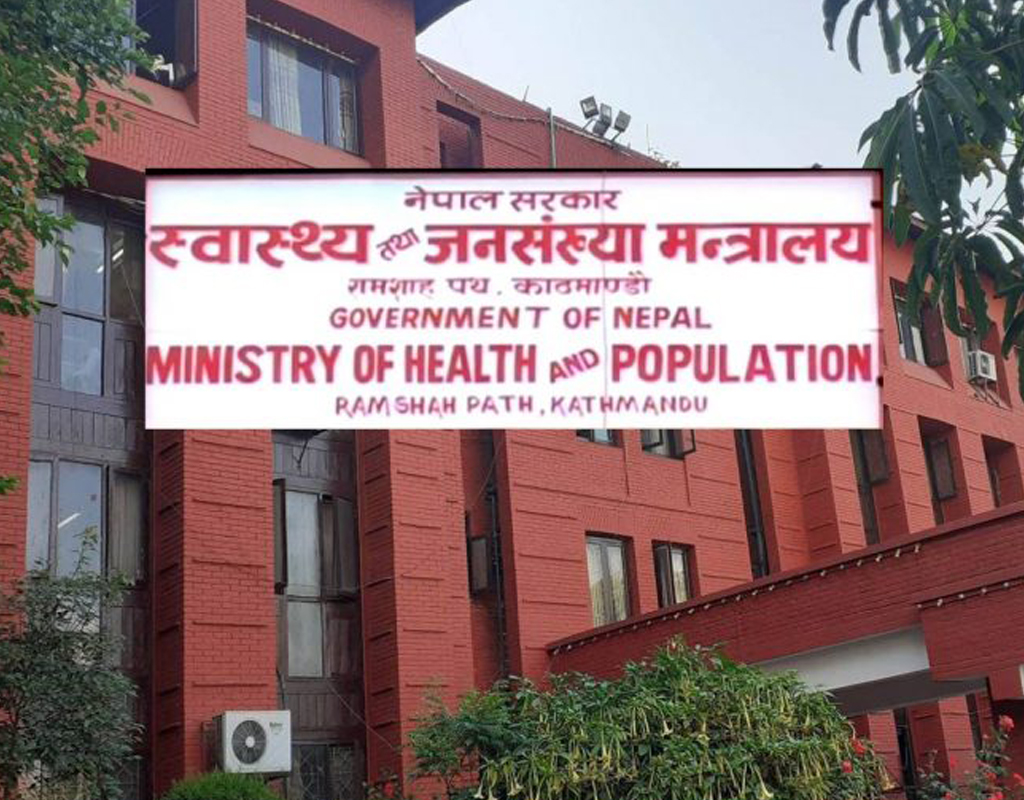 Health Ministry raises an alarm over resuming physical classes in educational institutions